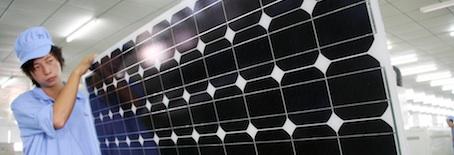China solar thumb